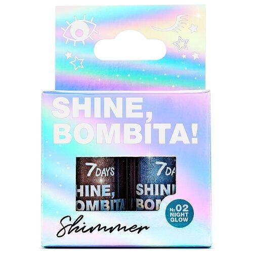 7DAYS Набор шиммеров для век и лица Shine, Bombita! 02 Night glow