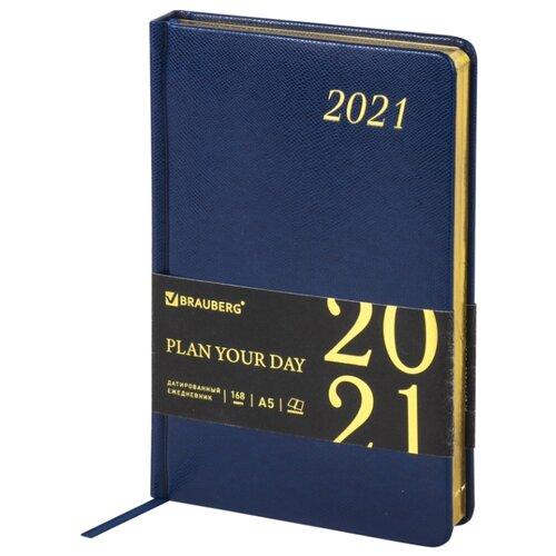 Купить Ежедневник BRAUBERG Iguana датированный на 2021 год, искусственная кожа, А5, 168 листов, синий, Ежедневники, записные книжки
