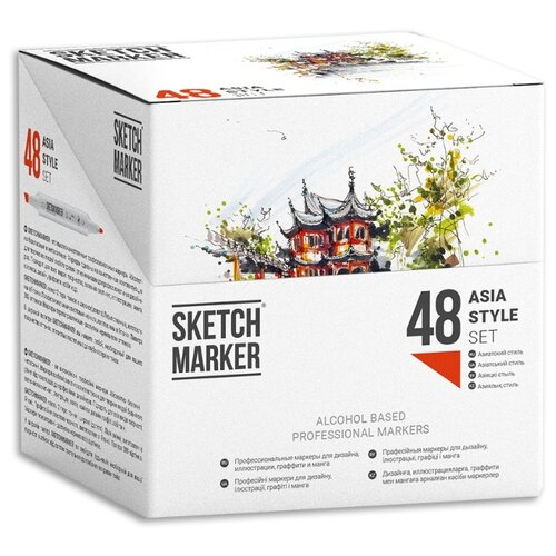 SketchMarker Набор маркеров Asia style, 48 шт. недорого