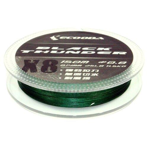 Плетеный шнур Ecooda Black Thunder PEX8 зеленый 0.14 мм 150 м 11.5 кг