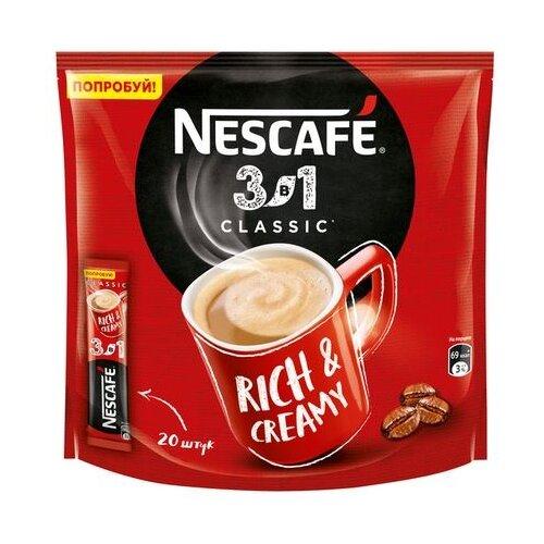 Растворимый кофе Nescafe 3 в 1 классический, в стиках (20 шт.) фото