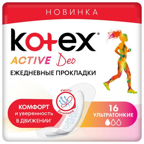 Kotex прокладки ежедневные Active Deo 16 шт.