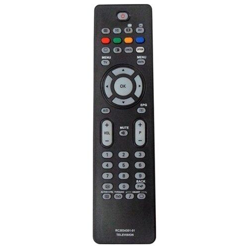 Пульт ДУ Huayu RC-2034301/01 для телевизоров Philips 19PFL5602D/26PFL3512D-12/37PFL3512D-12/42PFL7662D-12/47PFL7642D/20PFL5522D черный