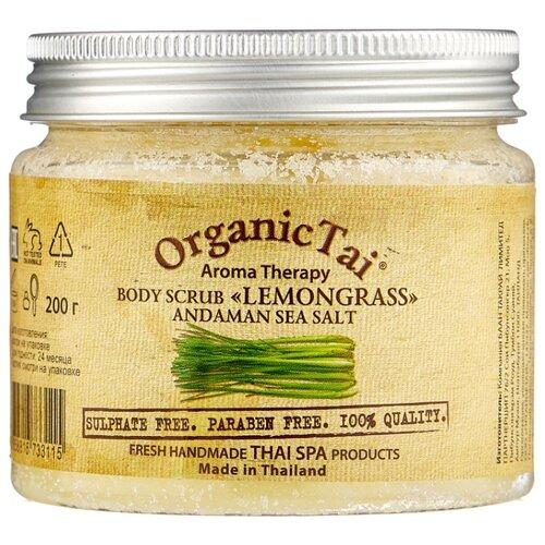 крем для тела organictai экстраувлажняющий лемонграсс 120 мл OrganicTai Скраб для тела Лемонграсс, 200 г