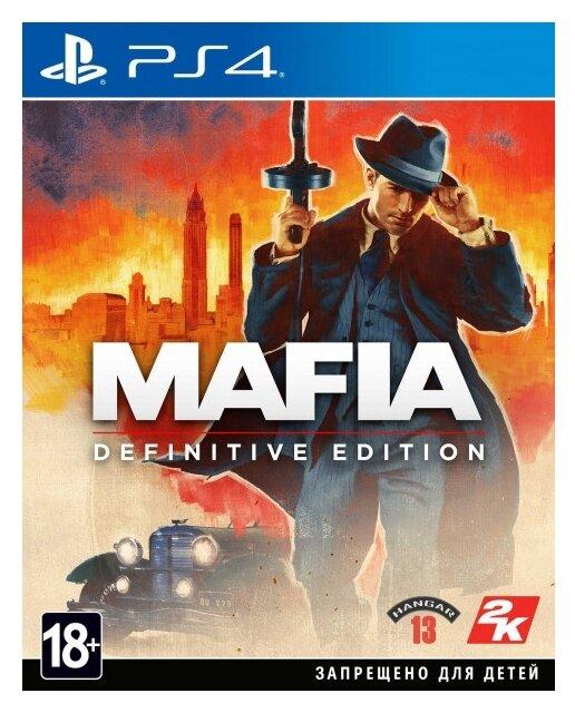 Игра для PlayStation 4 Mafia: Definitive Edition, полностью на русском языке фото 1