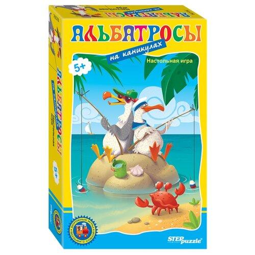 Фото - Настольная игра Step puzzle Альбатросы на каникулах настольная игра радуга забавные