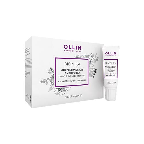 OLLIN Professional Bionika Энергетическая сыворотка против выпадения волос, 15 мл, 10 шт. ollin professional bionika витаминно энергетический комплекс против выпадения волос vitamin energy complex 100 мл