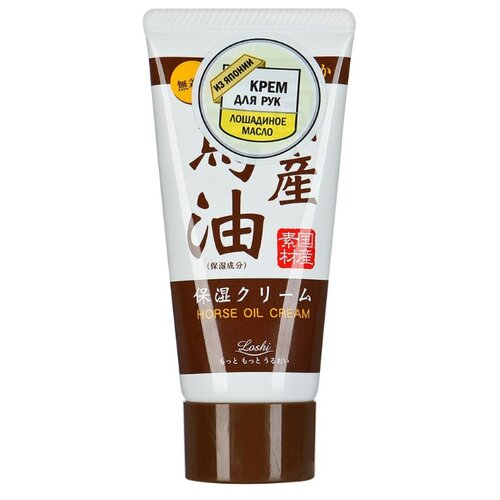 Крем для рук Roland Horse Oil Cream 45 г