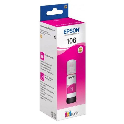 Чернила Epson C13T00R340