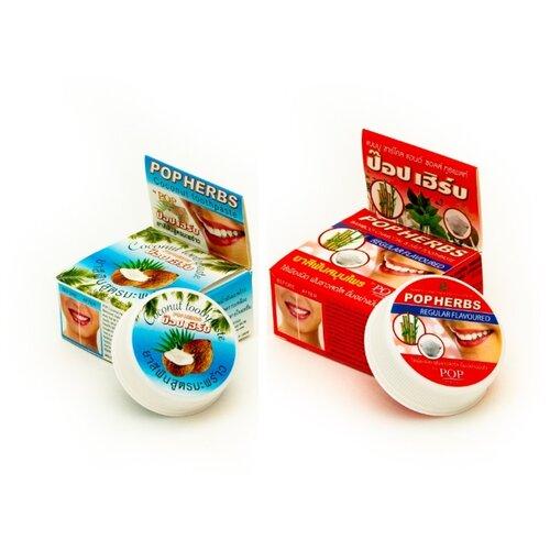 Купить Набор зубных паст POP Popular Растительная с кокосом + бамбуковым углем и солью Coconut + Bamboo Charcoal & Salt