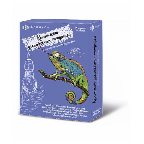 Купить Феникс+ Упаковка тетрадей 52562, 15 шт., клетка, линейка, 48 л., Тетради