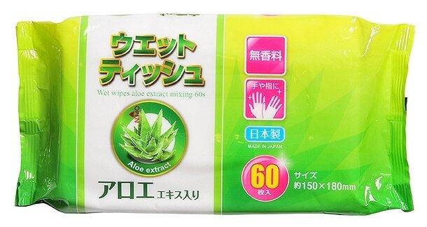 Влажные салфетки Huggies Ultra Comfort Aloe, 128шт
