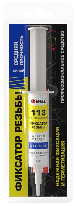 Фиксатор резьбовых соединений средней фиксации разъемный EFELE 113 — цены на Яндекс.Маркете