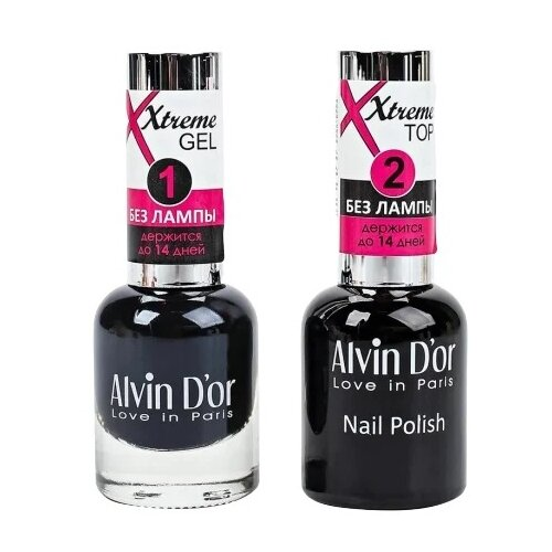 Набор Alvin D'or Xtreme Extreme, оттенок MIX 30 набор лаков для ногтей alvin d or alvin d or al057lwclrv1
