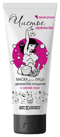 Belkosmex Маска Чистое удовольствие Деликатное очищение и сияние кожи