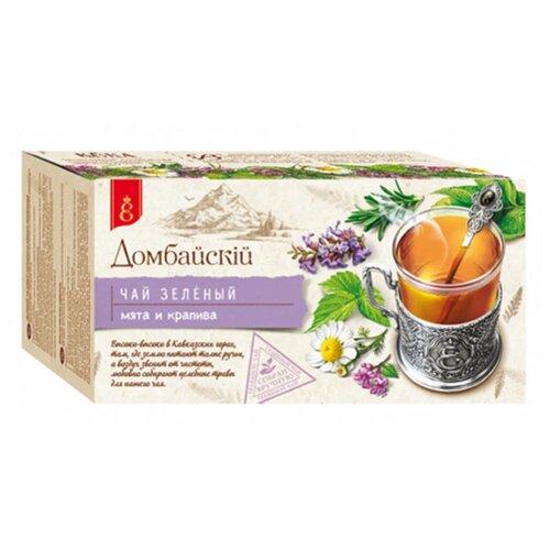 Чай зеленый Краснодарскiй ВЕКА Домбайскiй в пакетиках, 25 шт. чай зеленый императорский чай collection china yunnan в пакетиках 500 шт