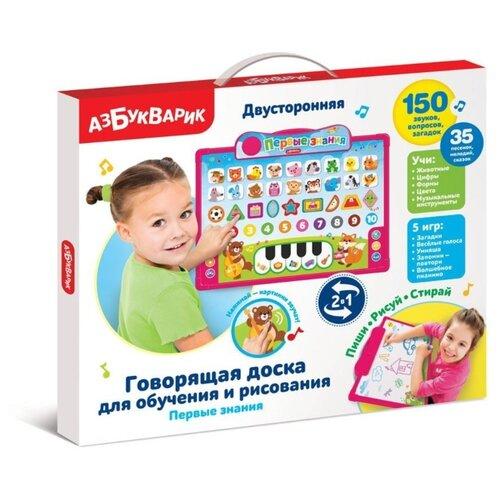 Купить Доска для рисования детская Азбукварик Первые знания (2632) мультиколор, Доски и мольберты