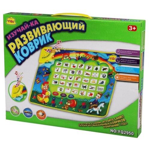Купить Музыкальный коврик Наша игрушка Изучай-ка (YQ2950), Игровые коврики
