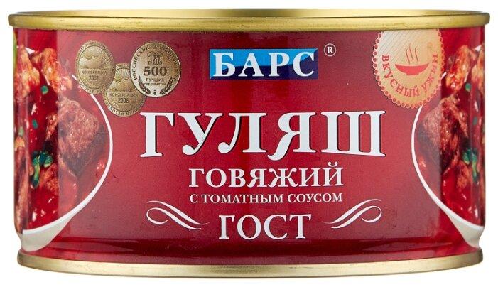БАРС Гуляш говяжий с томатным соусом 325 г