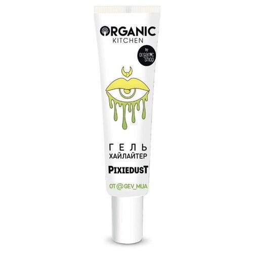 Organic Kitchen Гель-хайлайтер для лица и тела Bloggers Pixiedust