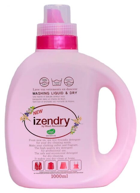 Жидкость для стирки B&D Life Health Izendry