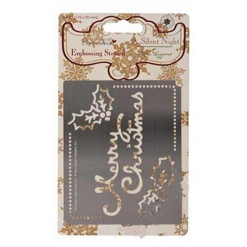 Трафарет металлический Веселого Рождества SILENT NIGHT DOCRAFTS, PMA2691903