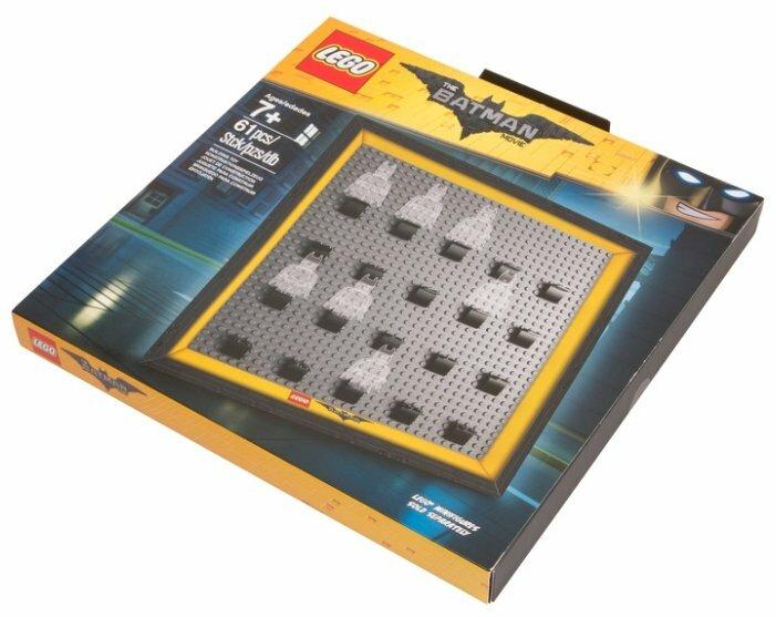 Контейнер LEGO 30х30х5 см (853638)