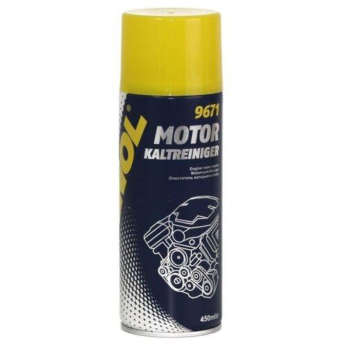 Очиститель Mannol Motor Kaltreiniger 0.45 л баллончик mannol очиститель салона и кузова автомобиля mannol 9972 universal cleaner 0 5 л