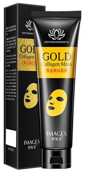 Images Gold Collagen Mask Золотая маска-плёнка с коллагеном