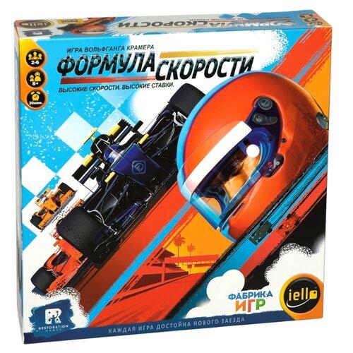 Настольная игра Фабрика игр Формула скорости
