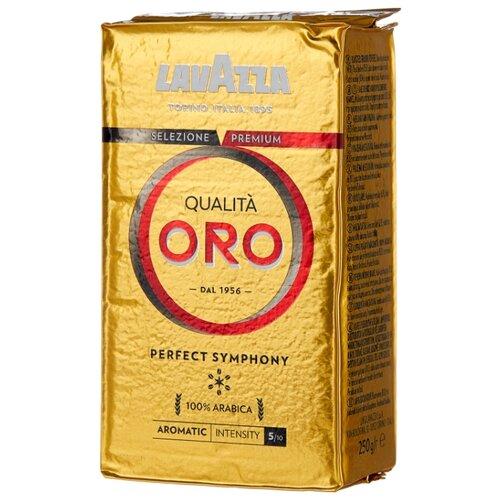 цена Кофе молотый Lavazza Qualita Oro вакуумная упаковка, 250 г онлайн в 2017 году