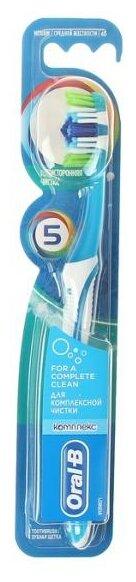 Зубная щетка Oral-B Комплекс Пятисторонняя чистка, зеленый/зеленый, 2 шт.