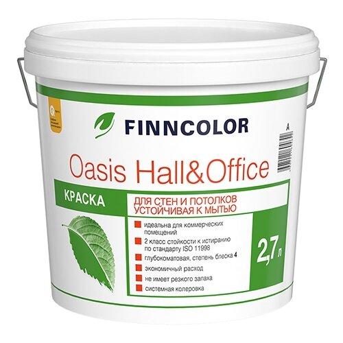 Краска FINNCOLOR Oasis Hall&Office моющаяся матовая белый 2.7 л краска в д finncolor oasis hall