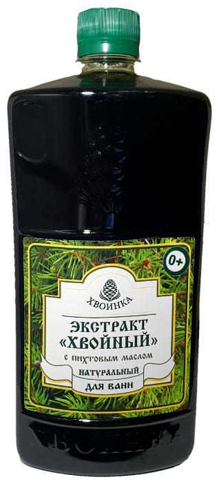Купить Хвоинка Экстракт Хвойный с пихтовым маслом, 1 л по низкой цене с доставкой из Яндекс.Маркета (бывший Беру)