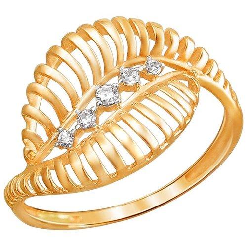Эстет Кольцо с 5 фианитами из красного золота 01К1111564Р, размер 16 эстет кольцо с 5 фианитами из красного золота 01к115186 размер 16