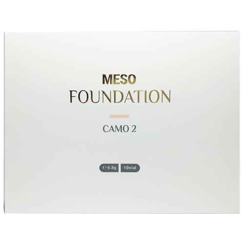 Physiolab Meso Foundation CAMO 2 bb-сыворотка, 6.8 г (10 шт.) philoderm premium meso keractise