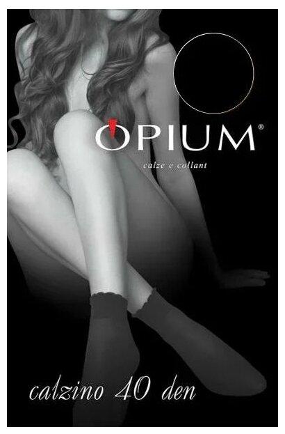 Капроновые носки Calzino 40 den 1 пара Opium