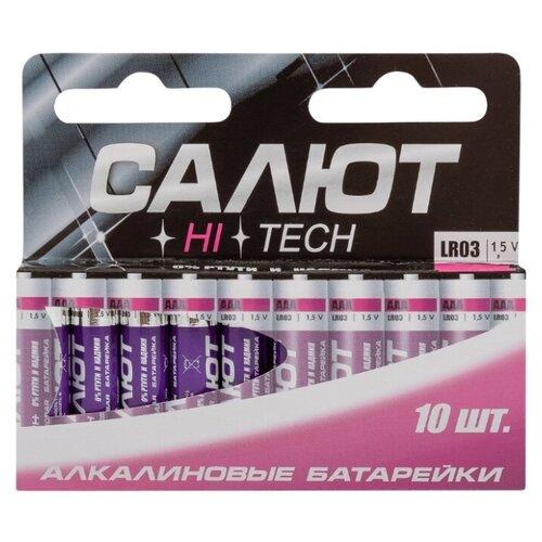цена на Батарейка Салют AAA 10 шт блистер