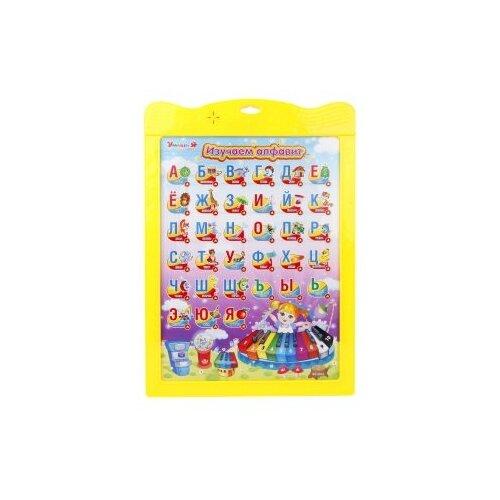 Купить Доска для рисования Наша игрушка Изучаем алфавит (951391/ZYE-E0130) желтый, Доски и мольберты