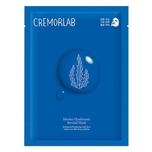 Cremorlab Marine Hyaluronic Revital Mask восстанавливающая маска с морскими водорослями и гиалуроновой кислотой, 25 г маска с водорослями
