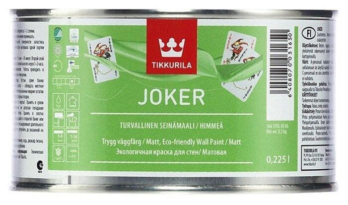 Краска акриловая Tikkurila Joker для детской матовая
