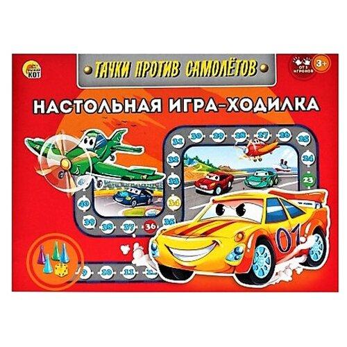 Настольная игра Рыжий кот Тачки против самолётов ИН-6332 настольная игра рыжий кот космос ин 9182