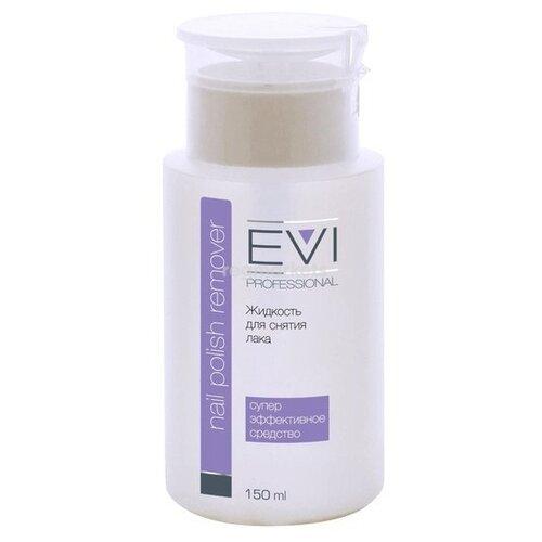 EVI professional Жидкость для снятия лака с ацетоном 150 мл с дозатором