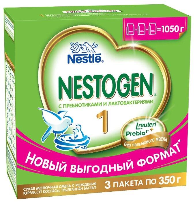 Смесь Nestogen (Nestlé) 1 (с рождения) 1050 г — купить по выгодной цене на Яндекс.Маркете
