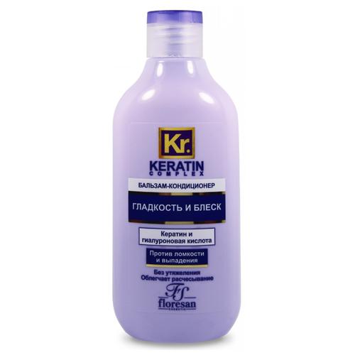 Floresan бальзам-кондиционер Keratin Complex Гладкость и блеск против ломкости и выпадения волос, 300 мл витэкс бальзам кондиционер репейник против выпадения волос 200 мл