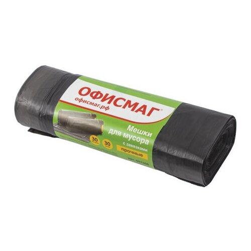 Мешки для мусора ОфисМаг 601396 30 л (30 шт.) черный