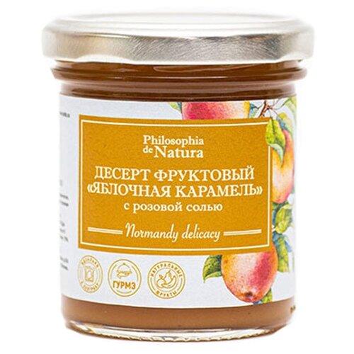 Десерт Philosophia de Natura Яблочная карамель с розовой солью 180 г