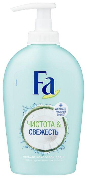 Мыло жидкое Fa Кокосовая вода