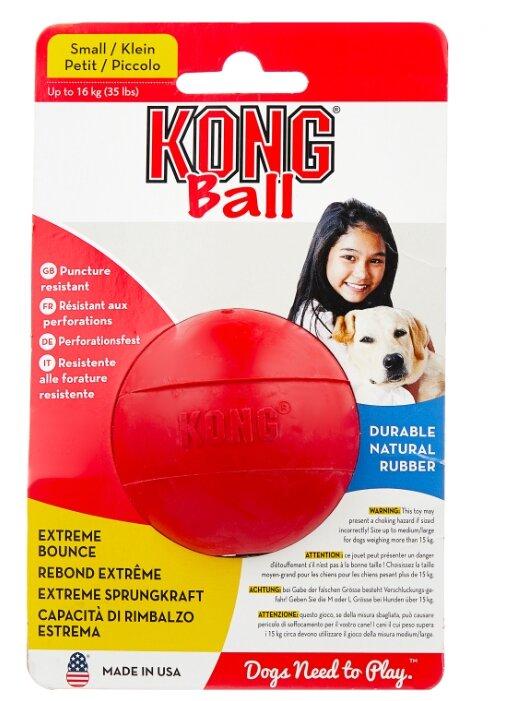 Мячик для собак KONG под лакомства (KB2E)