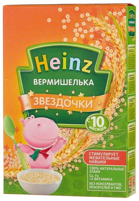 Макаронные изделия Heinz Звездочки (с 10-ти месяцев)